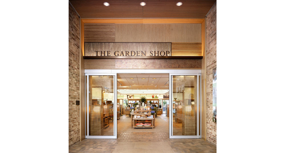 Chicago Botanic Garden Shop, Glencoe Illinois